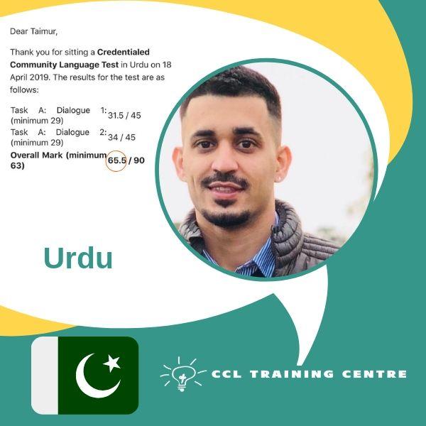 NAATI CCL Training Centre Urdu Result
