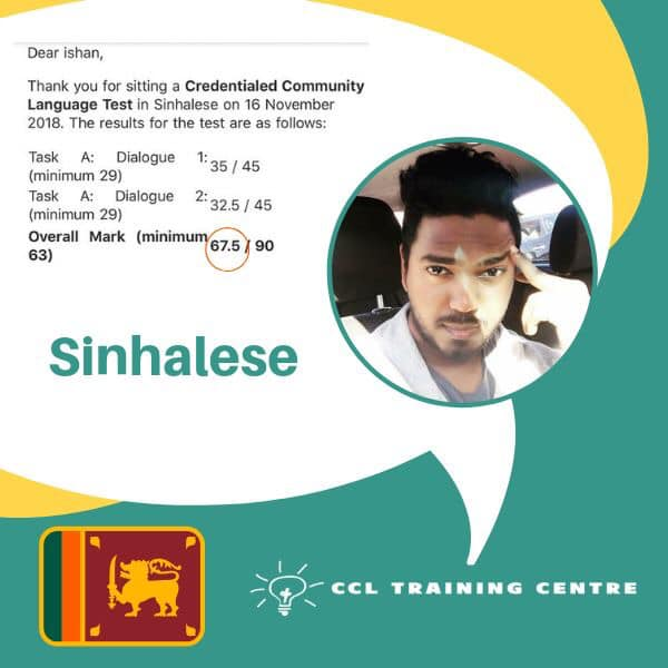 NAATI CCL Training Centre Sinhalese Result