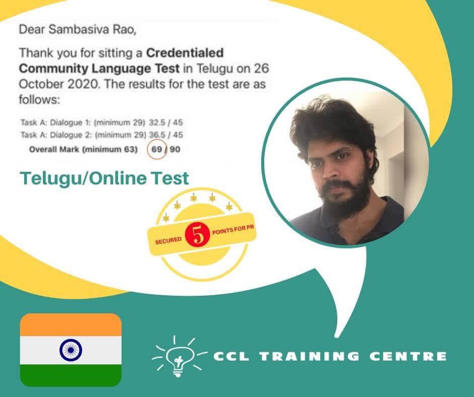 Telugu NAATI CCL Result
